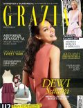 Dewi Sandra on the cover of Grazia (Indonesia) - February 2012