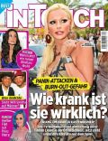 In Touch Magazine [Germany] (15 March 2012)