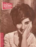 Éva Ruttkai on the cover of Film Szinhaz Muzsika (Hungary) - June 1961