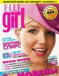Elle Girl Magazine [Russia] (March 2009)