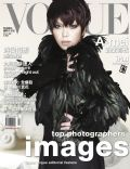 A-Mei Cheung on the cover of Vogue (Taiwan) - September 2012