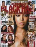 Black Hair Magazine [United States] (August 2011)