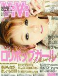 Vivi Magazine [Japan] (March 2012)