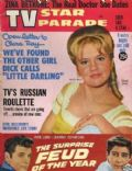 Hayley Mills on the cover of TV Star Parade (United States) - June 1963