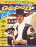 Burt Reynolds on the cover of Rona Barretts Gossip (United States) - May 1975