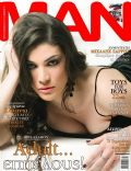 Ivi Adamou on the cover of Man (Cyprus) - January 2012
