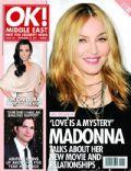 OK! Magazine [United Arab Emirates] (22 September 2011)