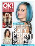 OK! Magazine [United Arab Emirates] (9 February 2012)