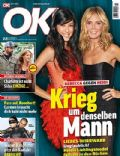 OK! Magazine [Germany] (23 May 2012)
