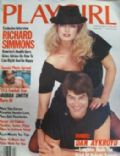 Donna Dixon on the cover of Playgirl (United States) - April 1983