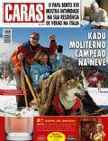Caras Magazine [Brazil] (30 July 2010)