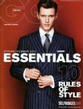 Sasha Knezevic on the cover of Gq Essentials (United Kingdom) - March 2011