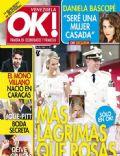 OK! Magazine [Venezuela] (11 July 2011)