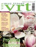 Moj Lijepi Vrt Magazine [Croatia] (15 February 2011)