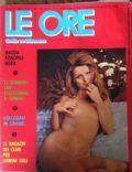 Le Ore Magazine [Italy] (8 April 1974)