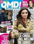 Sara Carbonero on the cover of Qmd (Spain) - March 2011