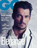 David Gandy on the cover of Gq (Taiwan) - March 2014