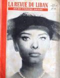 La revue du Li Magazine [Lebanon] (13 September 1958)