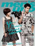 Mens Uno Magazine [Taiwan] (June 2010)