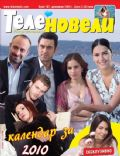 Asli Tandogan, Bergüzar Korel, Burak Hakki, Halit Ergenç, Kivanç Tatlitug, Songül Öden on the cover of Telenovelas (Bulgaria) - December 2009