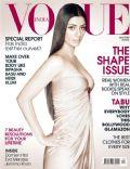 Vogue Magazine [India] (January 2009)