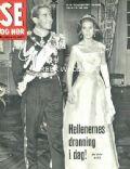OTHER Magazine [Denmark] (18 September 1964)
