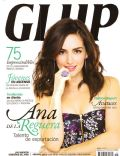 Glup Magazine [Mexico] (July 2010)