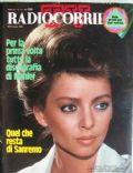 TV Radiocorriere Magazine [Italy] (9 March 1975)