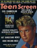 Troy Donahue on the cover of Teen Screen (United States) - July 1962