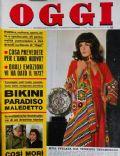 Oggi Magazine [Italy] (9 January 1974)