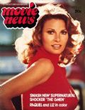 Raquel Welch on the cover of Movie News (Australia) - September 1976