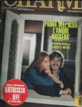 Charme Magazine [Italy] (5 June 1975)