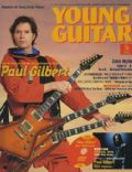 Young Guitar Magazine [Japan] (May 2005)