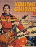 Young Guitar Magazine [Japan] (May 2005)