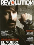Revolution Magazine [Mexico] (July 2010)