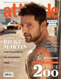 Ricky Martin on the cover of Attitude (United Kingdom) - January 2011