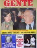 Gente Magazine [Italy] (13 October 1975)