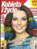 Katarzyna Glinka on the cover of Kobieta I Zycie (Poland) - March 2013