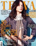Jessica Stam on the cover of Telva (Spain) - April 2012