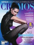 Cromos Magazine [Colombia] (25 February 2011)