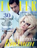 Clive Owen, Nicole Kidman on the cover of Tatler (Russia) - June 2012