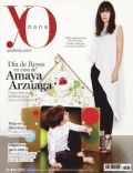 Amaya Arzuaga on the cover of Yo Dona (Spain) - January 2014