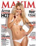 Maxim Magazine [India] (October 2010)
