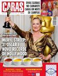 Caras Magazine [Brazil] (1 March 2012)