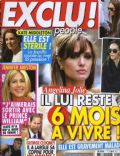 Exclu People Magazine [France] (12 August 2011)