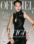 LOfficiel Magazine [Brazil] (April 2007)