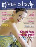 Vaše Zdravlje Magazine [Croatia] (August 2004)