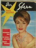 Der Stern Magazine [West Germany] (7 February 1959)