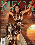 Mega Magazine [Philippines] (April 2012)
