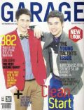 Garage Magazine [Philippines] (February 2011)